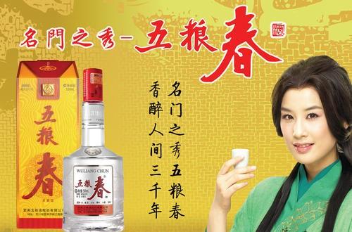 特色白酒品牌介绍 十大中国独有白酒品牌 十大白酒品牌排行榜