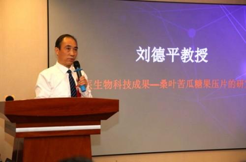 决策中国·2019医药行业影响力人物——刘德平
