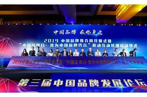 中国品牌快速发展,不仅是民族的新机遇,也是大家的机