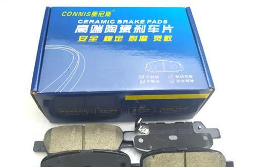 刹车片什么牌子好 康尼斯汽车零部件刹车片品质获赞
