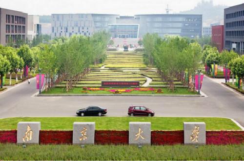 江苏一本大学十大排名,哪所大学是你向往的学府?