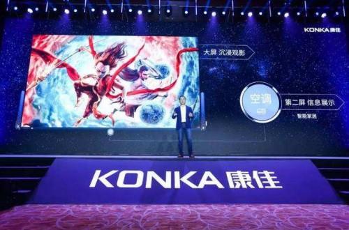 康佳正确转型立足于民族工业 为中国民族品牌的发展带