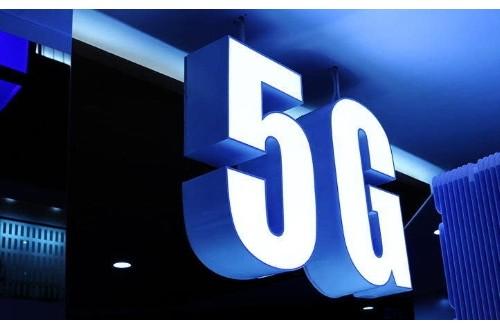 FGMC,5G时代的区块链的信任机制