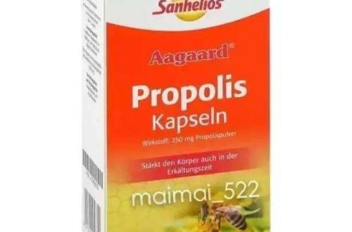 蜂胶哪个牌子好 Sanhelios高纯度天然蜂胶优势在哪里