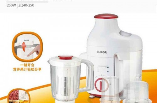 什么榨汁机好 十大榨汁机品牌推荐 好用的榨汁机十大品牌