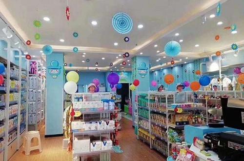 加盟优家宝贝前景如何 如何选择靠谱母婴店