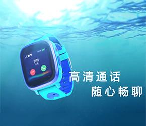 亦青藤儿童电话手表,儿童手表批发代理,招商加盟经销!