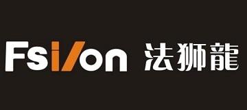 法狮龙Fsilon品牌