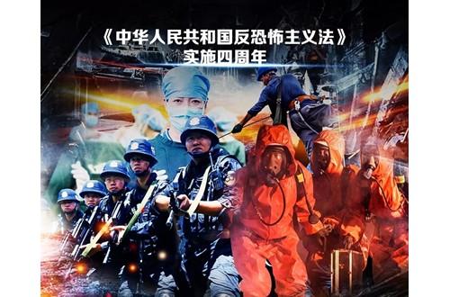 """黑龙江反恐防暴""""新阵地"""" 哈尔滨市民""""反恐之旅""""即将开启!"""