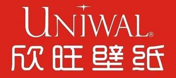 欣旺UNIWAL品牌