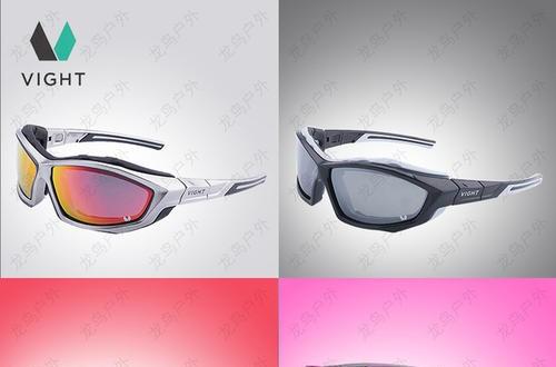 运动眼镜什么牌子好 飞特VIGHT2019运动眼镜测评