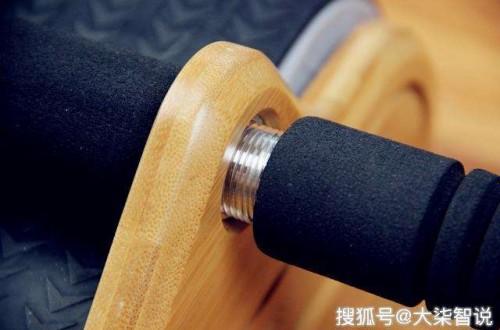健腹轮什么牌子好 梵品原木时尚回弹健腹轮使用测评