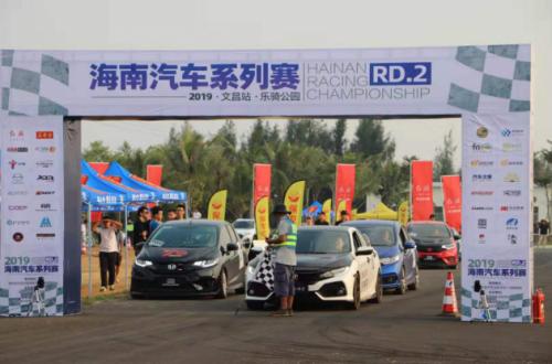 速度与激情 日立中央空调杯2019年海南汽车系列赛·海口宝龙城火爆开赛