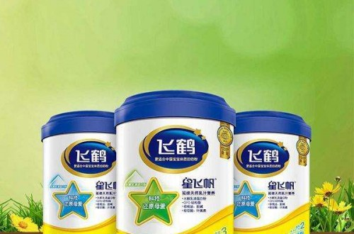国产婴儿奶粉品牌飞鹤乳业 从源头革新中国乳业模式
