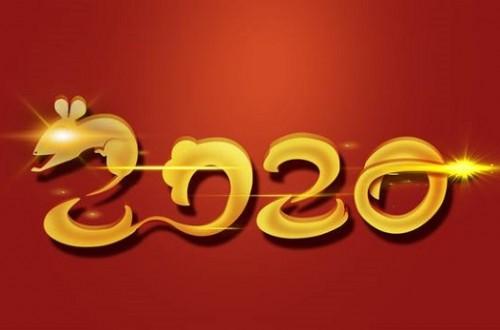 民族品牌华为、小米、联想回首2019展望2020,或谨慎、或崛起、或从容!