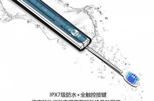 电动牙刷推荐:imask电动牙刷高频次震动清洁力强