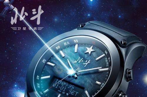 北斗卫星手表怎么样 北斗卫星定位户外运动手表测评