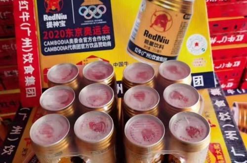红牛集团提神宝奥运版首次亮相北京,助力中国民族品牌走向世界!
