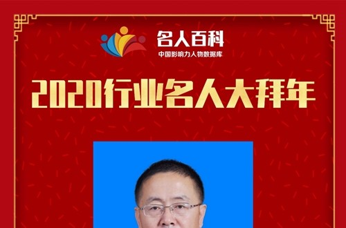 北京京迪律师事务所刘宏伟律师向全国人民拜年