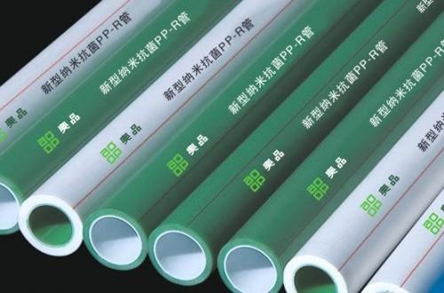 中国十大水管品牌的排名,水管品牌哪个比较好