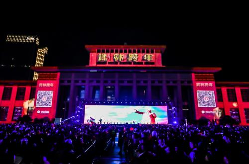 杭州钢琴公馆演绎2020杭州武林跨年盛典