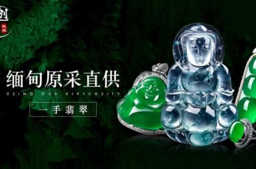 """峥嵘11年,创翠珠宝荣获""""中国315诚信品牌"""""""