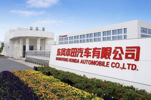 新能源汽车补贴减少要凉凉?民族品牌东风继续布局新能源抢占高端汽车市场