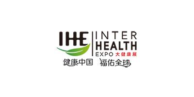 2020广州营养保健食品展览会