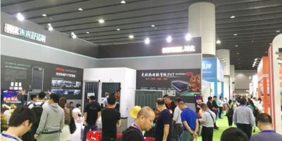2020世界太阳能光伏产业博览会-中国进出口商品交易会馆A区