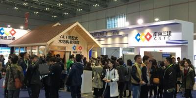 2020中国青海国际绿色建筑及新型建材博览会