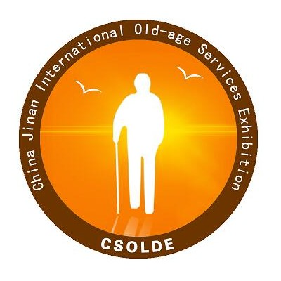 2020济南国际养老服务业展览会,5月中国养老产业展会