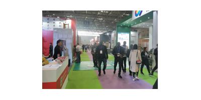 2020第四届重庆国际建筑装饰博览会