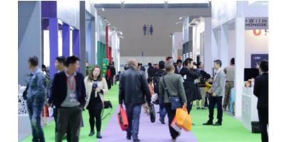 2020第四届重庆国际门窗展