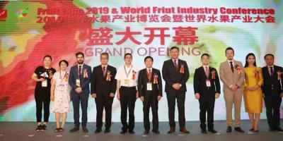 2020世界果汁饮品产业展