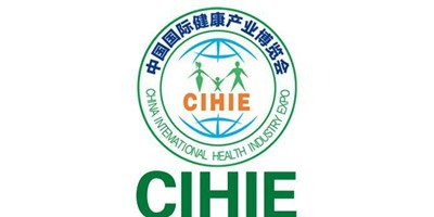 2020年北京保健品、保健食品、饮品展览会
