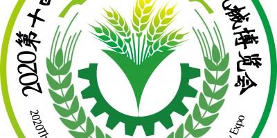 2020中国银川粮食机械展会丨大米机械展览会丨油脂机械博览会