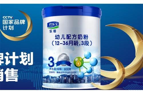 君乐宝奶粉哪个系列好 国际品质获消费者青睐