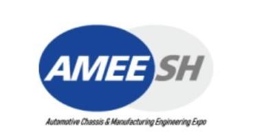 AMEE2020年上海汽车底盘博览会展会特点