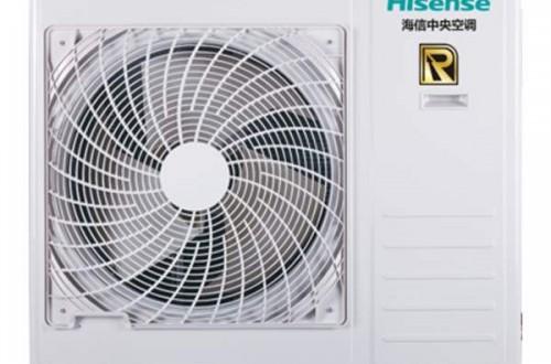 中央空调怎么选 海信中央空调为什么受青睐