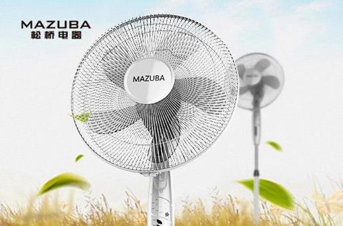 松桥电风扇爽劲风动力 营造健康低碳生活