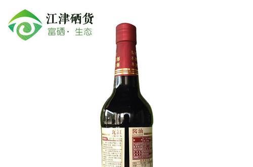 什么酱油好吃 江津酱油百年古法酿造