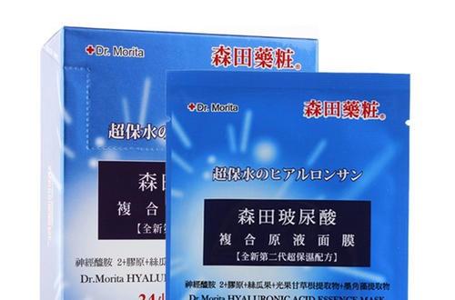 森田玻尿酸面膜怎么样 保湿补水让肤色更均匀