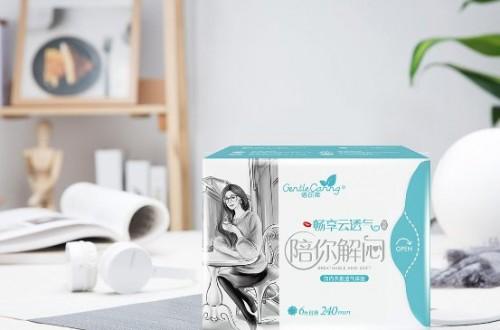 什么卫生巾好 倍可亲卫生巾获小米有品认可
