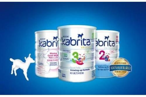 羊奶品牌佳贝艾特羊奶粉源自荷兰 甄选优质奶源