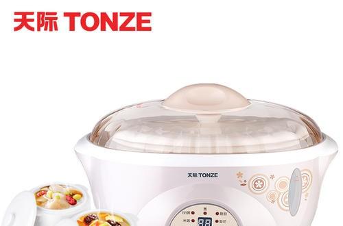 天际电器天际陶瓷电炖锅 方便实用颜值高
