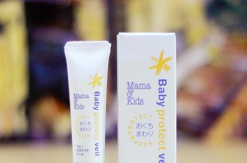 婴儿护肤品品牌Mama&Kids 专注母婴肌肤健康