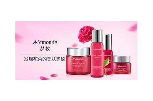 梦妆化妆品让你的肌肤香嫩宜人