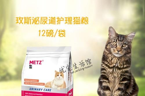 宠物食品品牌玫斯METZ 用心研发适口性更好宠物食品