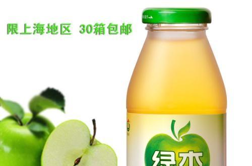 绿杰苹果醋饮料获好评 好喝还能减肥