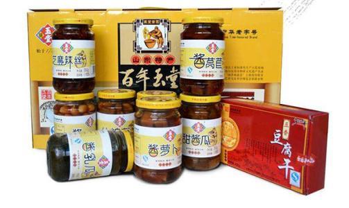 济宁玉堂酱菜的百年发展简史